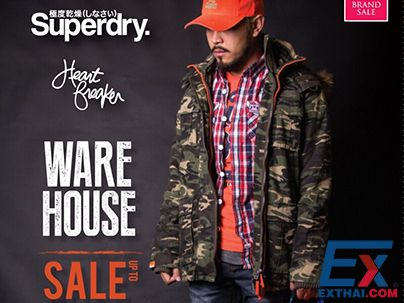 2014年10月10-18日 Amarin Brand Sale: Warehouse Sale